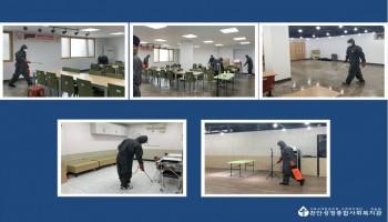 천안시체육회 방역봉사활동